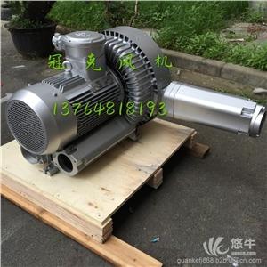 供应养殖污水曝气增氧泵曝气高压鼓风机2HB720-HH57环形曝气泵防爆风机