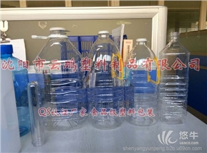 供��沈�塑料瓶1.8升塑料瓶