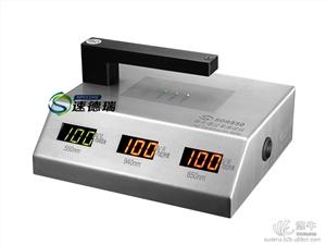 供应SDR850镜片透过率测试仪镜片透过率测试仪