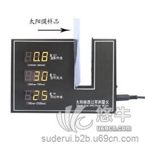 供应SDR853光学透过率测量光学透过率测量