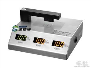 供��SDR850B�R片IR油墨透�^率�x�R片IR油墨透�^率�