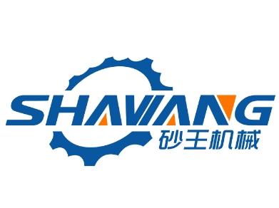 苏州砂王机械有限公司