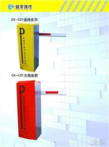 停車場系統 產品匯 青島道閘供應商 黃島藍牙停車場系統