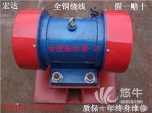 供应宏达振动TZF-6仓壁振动器防闭塞装置