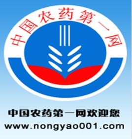 郑州振农科技有限公司