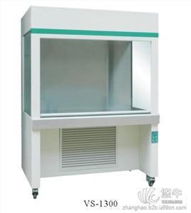 供应安普生VS洁净工作台单面垂直流洁净工作台