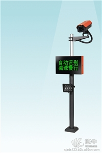 供应北京高清车牌自助识别停车场收费系统北京车牌识别