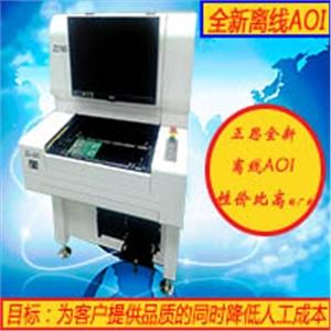 供应AOI检测仪 SMT贴片检测设备AOI自动光学检测设
