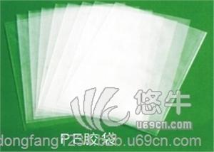 供应专业生产PE胶袋PE平口袋R袋PE胶袋