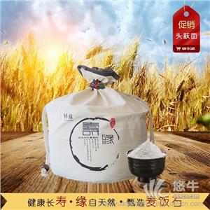 供应寿缘麦饭石石磨面粉头麸面2.5kg头麸面2.5kg