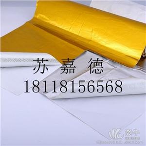 供应热销苏嘉德 阻燃防火铝箔布 铝箔胶带防火铝箔布