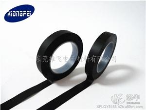 电池胶带 产品汇 供应雄飞PP06#电池片修补胶带