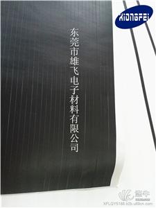 供应雄飞DM001B遮盖胶带/固定胶带