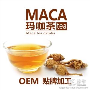 供应玛咖批发 玛咖茶玛咖精片玛咖粉OEM贴牌玛咖茶