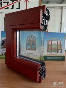 供应德奥斯定制断桥铝门窗断桥铝门窗