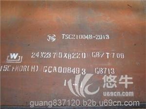 供应【哪有14Cr1MoR,材料14Cr1MoR】热轧14Cr1MoR容器钢板价格