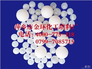 供应电镀铬雾抑制塑料球,pp塑料浮球