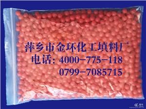 供应塑料空心浮球,空心塑料球;聚丙烯空心浮球