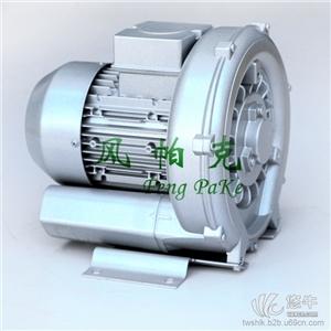 上海风帕克高压鼓风机漩涡气泵