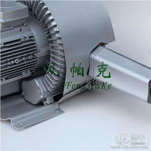 双段双叶轮15kw大风压大流量上海高压风机_风帕克漩涡气环泵_漩涡风机