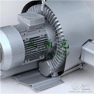 双叶轮真空吸粮食风机2HB840-HH47-15kw风帕克漩涡气环泵