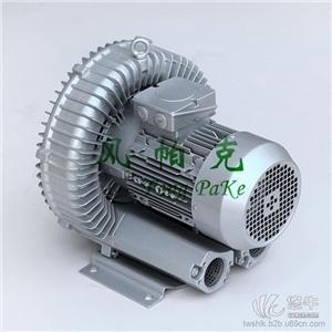2HB710-AH37上海风帕克高压鼓风机