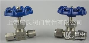 供应304不锈钢材质直通卡套针阀Φ8