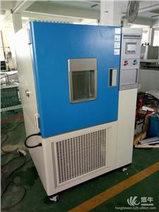 供应彩色液晶触摸屏仪表控制高低温试验箱