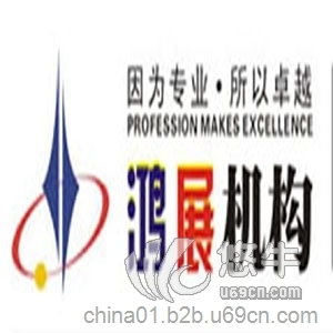 供应2016东盟(越南胡志明)化工化学品贸易展览会