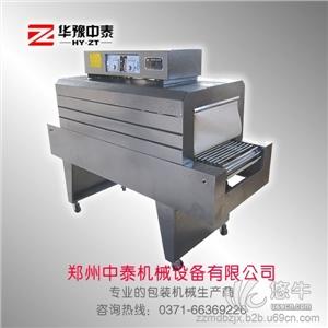 供应石膏线PVC膜收缩机石膏线PVC膜包装机线条PVC膜包机