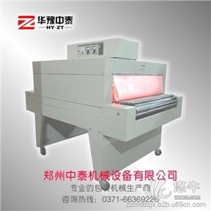 热收缩膜包装机