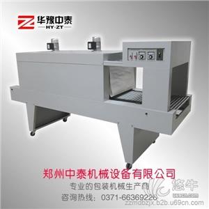 供应PE膜热收缩包装机