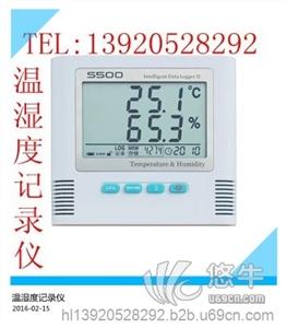 供应天津温湿度记录仪S500大屏幕温湿度记录仪