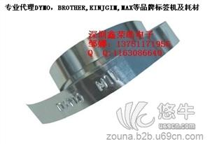 供应SC0032500钢质标签带(不可粘)12毫米x6.4m