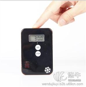 供应手机蓝牙温湿度记录仪BLE-TH手机远距离读取数据电脑远程监控