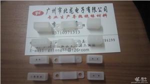 供应 LED软灯条硅胶套管、LED软