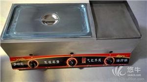 圣科油炸锅铁板烧一体机