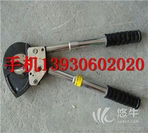供应大型铠装电缆剪刀(j13大型铠装电缆剪刀