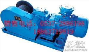 供应JH-8回柱绞车生产厂家