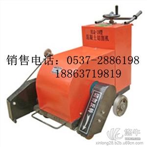 供应HLQ18型混凝土路面切缝机价格