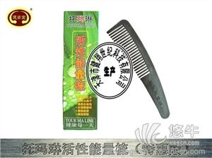 供应电气石梳子使用最广泛的保健养生梳子也是会销商回馈客户最常用的会销礼品