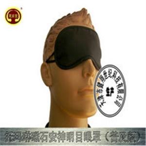 供��磁��防�o眼罩360度安全防�o�p眼好品�|值得�碛胁蝗蒎e�^的磁��防�o眼罩
