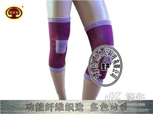 供应托玛琳磁疗护膝厂家大量现货低价批发会销商常用的会销礼品托玛琳磁疗护膝