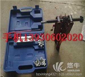 供应河北省冲孔机|机械式冲孔机