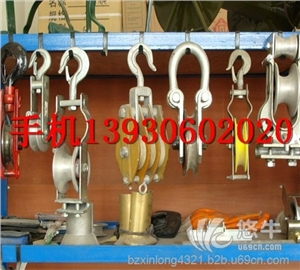 绳索张力仪 产品汇 供应六轮吊环滑车|绳索起重滑轮