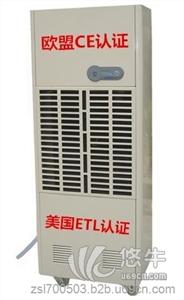 供应普林艾尔HT-901贵州除湿机贵阳除湿机