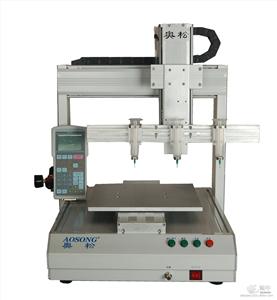 全自动椭圆印花机 产品汇 供应全自动点胶机 三轴点胶机