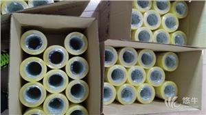 供应东莞印字封箱胶带常平镇印刷封箱胶大朗镇珍珠棉气泡袋生产厂家
