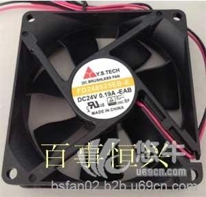 供应台湾元山风扇FD241238EB