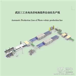 河南200MW光伏组件封装生产线